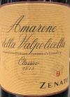 Zenato Amarone della Valpolicella 2015(750ML)