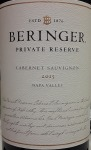Beringer Private Reserve Cabernet Sauvignon Napa Valley 2016 (750ML)