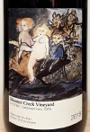 Bloomer Creek Vin d'Ete Cabernet Franc 2018 (750ml)