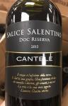 Cantele Salice Salentino Riserva 2015 (750ml)