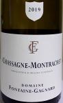 Fontaine Gagnard Chassagne Montrachet 2019 (750ML)