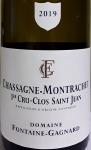 Fontaine Gagnard Chassagne Montrachet Clos St Jean 1er Cru 2019