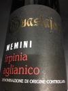 Guastaferro Memini Irpinia Aglianico 2012 (750 ml)