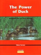 Power of Duck _ T Furuno