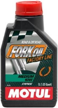 Motul Fork Oil 10W Factory 1L