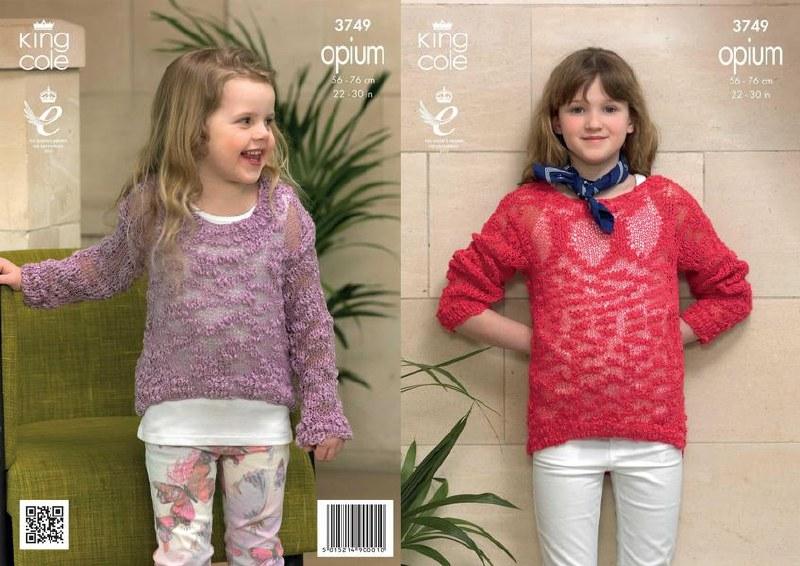 KC 3749 Girls Sweater