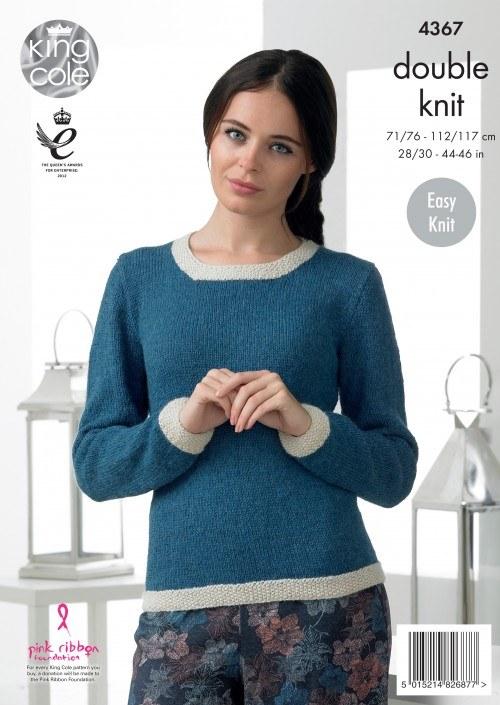 KC 4367 Ladies Jacket/Sweater