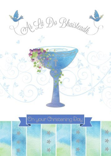 TGG On Your Christening