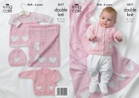 KC 3317 Cardigan, dress, blank
