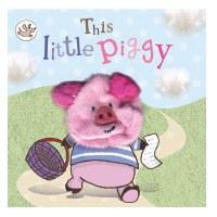 HoM This Little Piggy