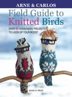 Arne & Carlos Field Guide Bird
