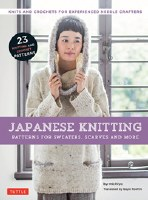 Japanese Knitting