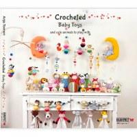 Crocheted Baby toys Anja Toone
