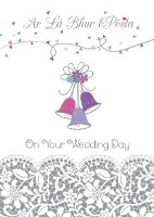 TGG On Your Wedding Day