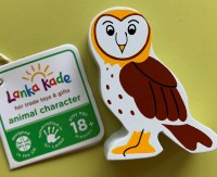 Lanka Kade Animal Owl
