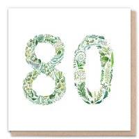 1 Tree Green 80
