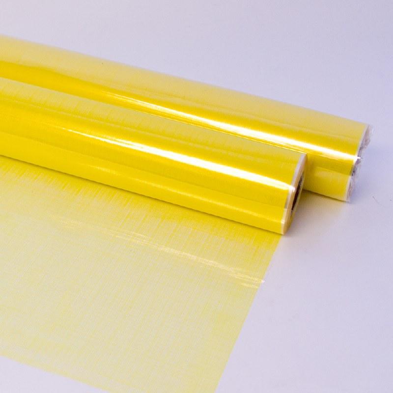 Yellow florist hessian cellophane 100m