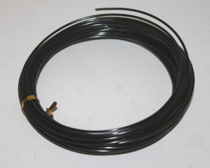 Black aluminium florist wire 2mm x100g