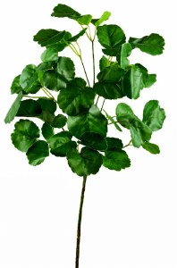 Artificial Greenery Stem- 70cm