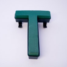 Oasis clip on foam letter T