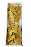 Decorative Mesh Butterfly Gold x 12pcs
