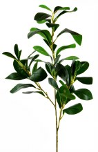 Artificial Greenery Stem 26""