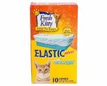 FRESH KITTY JUMBO ELASTIC LINERS 10 PACK
