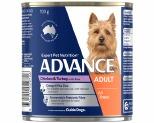 ADVANCE DOG CHICKEN TURKEY AND RICE 700G