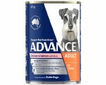 ADVANCE DOG CHICKEN AND SALMON 410G