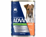 ADVANCE DOG CASSEROLE LAMB 400G