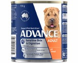 ADVANCE DOG ALL BREED SENSITIVE 700G