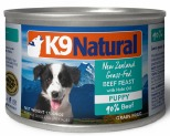K9 NATURAL PUPPY BEEF & HOKI 170G