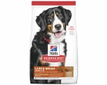HILLS SD DOG ADULT LARGE BREED LAMB AND RICE 14.97KG