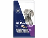 ADVANCE DOG LARGE+ BREED CHICKEN 15KG