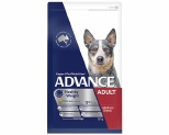 ADVANCE DOG WEIGHT 13KG