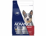 ADVANCE DOG WEIGHT CONTROL ALL BREED 2.5KG