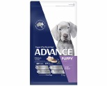 ADVANCE PUPPY GROWTH LARGE+ BREED 15KG