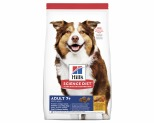 HILL'S SCIENCE DIET SENIOR DRY DOG FOOD CHICKEN MEAL, BARLEY & BROWN RICE RECIPE ADULT 7+ 3KG