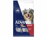 ADVANCE DOG ADULT ALL BREED LAMB AND RICE 15KG