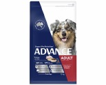 ADVANCE DOG ADULT ALL BREED TURKEY & RICE 15KG