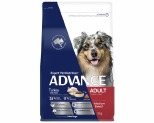 ADVANCE DOG ADULT ALL BREED TURKEY & RICE 3KG