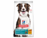 HILL'S SCIENCE DIET HEALTHY MOBILITY DRY DOG FOOD CHICKEN MEAL, BROWN RICE & BARLEY RECIPE ADULT LARGE BREED 12KG