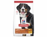 HILL'S SCIENCE DIET DRY DOG FOOD CHICKEN & BARLEY RECIPE ADULT LARGE BREED 12KG