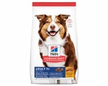 HILL'S SCIENCE DIET SENIOR DRY DOG FOOD CHICKEN MEAL, BARLEY & BROWN RICE RECIPE ADULT 7+ 12KG