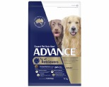 ADVANCE ADULT DOG RETRIEVER 13KG