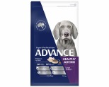 ADVANCE ADULT DOG LARGE+ BREED MATURE CHICKEN 15KG