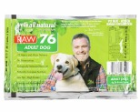 VETS ALL NATURAL RAW76 ADULT 800G (NOT AVAILABLE IN WA)~