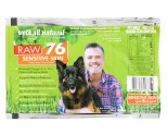 VETS ALL NATURAL RAW76 SENSITIVE SKIN 800G (NOT AVAILABLE IN WA)~