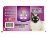 PRIME 100 VEAL & HEART TRAY 400G~