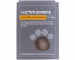 FUZZYARD TOWEL BROWN WITH ORANGE TRIM - 60CM X 90CM